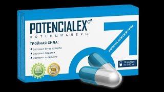 farmaci per lerezione della prostatite