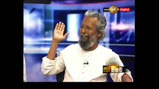 Pathikada Sirasa TV 09th October  2018 Thumbnail