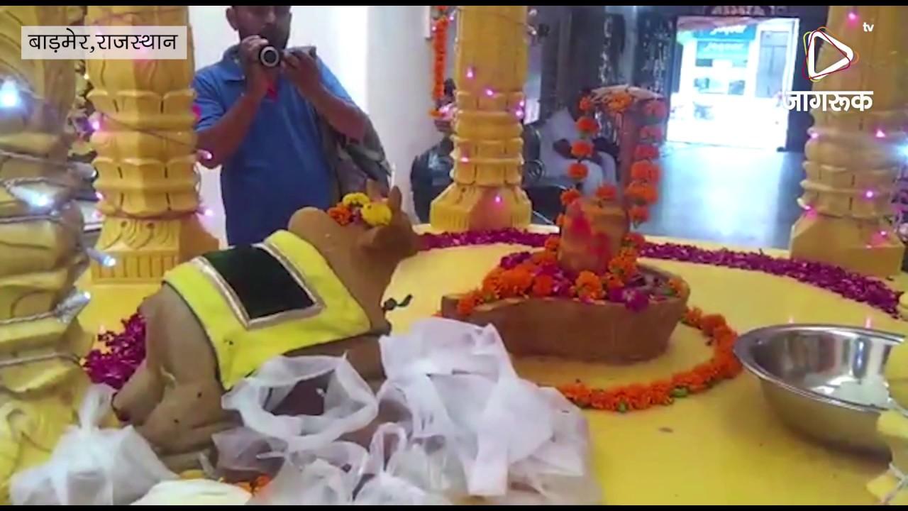 बाड़मेर: हर्षोल्लास से मनाई गुरु भवानीगिरी महाराज की 20वीं बरसी