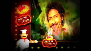 Abhishek S N Interview on Neralaagi Kannada Music Album