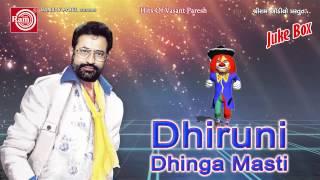 Gujarati Comedy ||Dhiruni Dhinga Masti ||Vasant Paresh