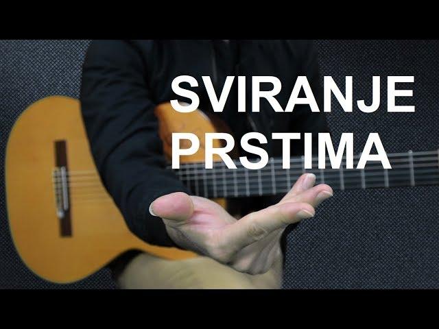 Sviranje prstima na gitari