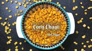 Corn Chaat recipe | Masala Corn recipe | Indian Corn Chaat | Spicy Masala Corn