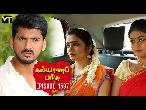 Kalyana Parisu Tamil Serial Latest Full Episode 1597 Telecasted on 04 June 2019 in Sun TV. Kalyana Parisu ft. Arnav, Srithika, Sathya Priya, Vanitha Krishna Chandiran, Androos Jessudas, Metti Oli Shanthi, Issac varkees, Mona Bethra, Karthick Harshitha, Birla Bose, Kavya Varshini in lead roles. Directed by P Selvam, Produced by Vision Time. Subscribe for the latest Episodes - http://bit.ly/SubscribeVT  Click here to watch :   Kalyana Parisu Episode 1597 https://youtu.be/qYLL8ZJ4nec  Kalyana Parisu Episode 1595 - https://youtu.be/lAuqMVm-WwY  Kalyana Parisu Episode 1594 - https://youtu.be/qe_ShQ4BuGo  Kalyana Parisu Episode 1593 https://youtu.be/fUmNw59wTE8  Kalyana Parisu Episode 1592 https://youtu.be/U9_2Mv6eMVE  Kalyana Parisu Episode 1591 https://youtu.be/ZoyYXxMnXbQ  Kalyana Parisu Episode 1590 https://youtu.be/nwoMGbiCBlw    For More Updates:- Like us on - https://www.facebook.com/visiontimeindia Subscribe - http://bit.ly/SubscribeVT