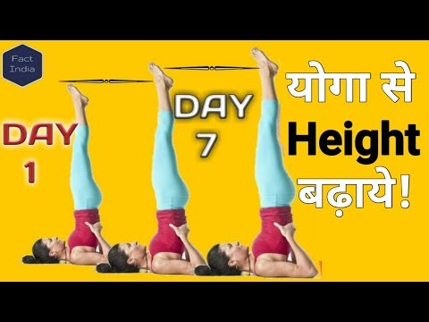 FactIndia: How to increase height with the help of yoga? #5 Height