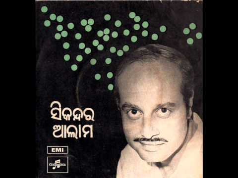 Sikander Alam sings 'Baridare jaa na tu na jaa...' in 'Lakshmi'(1962)-Odia Movie