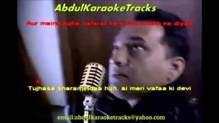 Ghum Uthaane Ke Karaoke