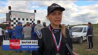 В Нижней Салде прошёл 5 этап чемпионата и первенства УрФО и Свердловской области по автокроссу