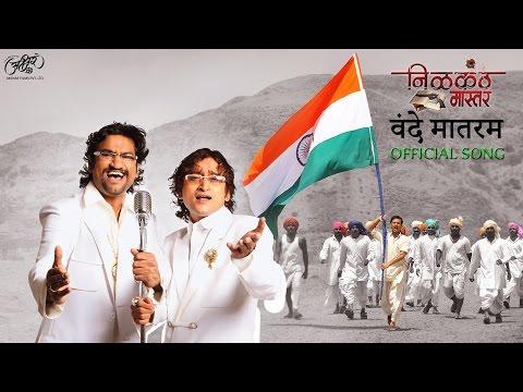 अजय-अतुल यांची मराठी गाणी(Ajay Atul Marathi Songs)