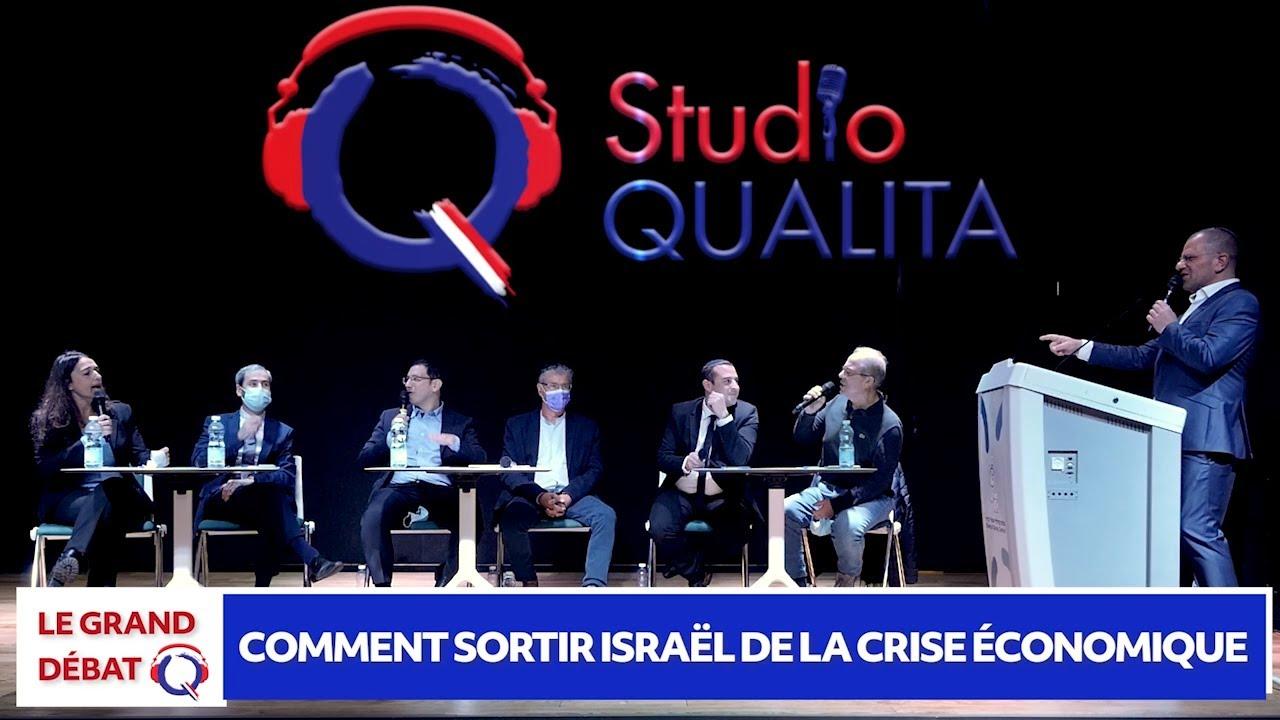 Comment sortir Israël de la crise économique - Le grand débat pour la 24ème Knesset