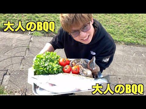 【超新鮮】北海道の海の幸をふんだんに使った大人のBBQ