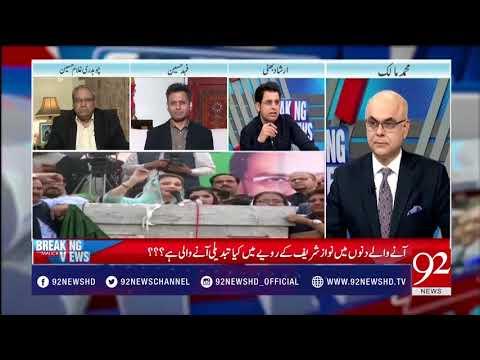 Maryam Nawaz Starts Threatening Institutions !!!