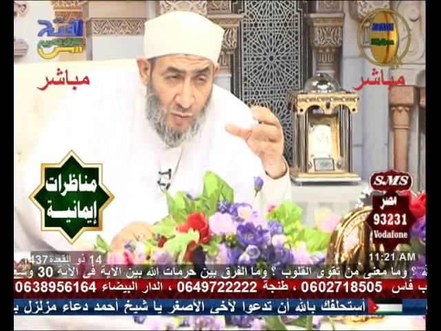 الرد على زعم الملاحدة فى النظرة التشاؤمية فى الإسلام  | مناظرات إيمانية  38