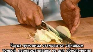 Мастер-класс по кухонным ножам. Часть 3. Шеф-нож