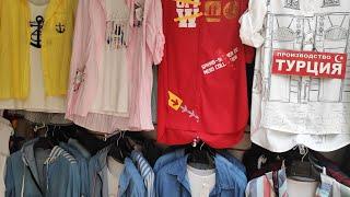 Рынок Садовод Турецкая одежда