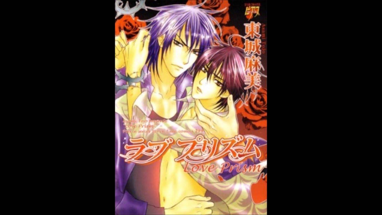 Love Prism -Tomodachi- (BL DRAMA CD) part 2 (+18)