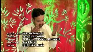 Manqabat - Wiladat-e-Hazrat Abbas A.S. ibne Hazrat Ali A.S.