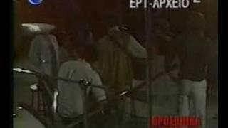Moutsis, Mitsias, Galani - Den les kouventa (80's concert)