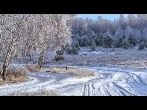Канск зима картинки