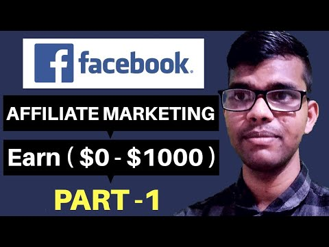 how to make money on facebook affiliate || how to make money with affiliate marketing on facebook