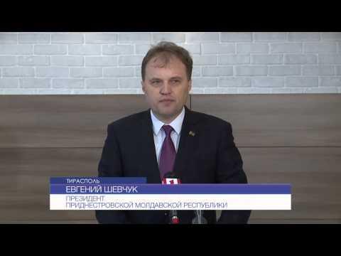 Евгений Шевчук и Кирилл Габурич подписали компромиссный документ об автостраховании