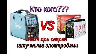 #Ресанта САИ-160 VS #Groves MIG-200P.  Варим палками(штучными электродами).