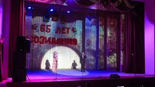 65 области. Русское видео