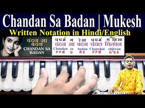 Chandan sa badan on Harmonium with notation चंदन सा बदन (Raag yaman based song)