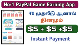 Earn Money Daily $5 PayPal Free Earning App 2020 // Explain in Tamil