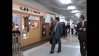 六厘舎 <東京駅内 / 改札外> 東京一番街 ラーメンストリート