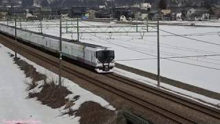 (JR東)モトE257系新潟疎開・返却回送