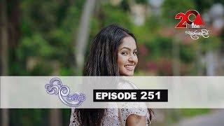 Neela Pabalu | Episode 251 | 29th April 2019 | Sirasa TV Thumbnail