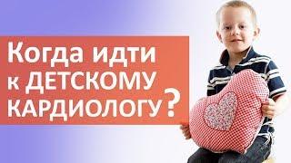 видео Лечение и диагностика брадикардии сердца у детей подростков и новорожденных