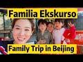 Familia ekskurso en Pekino! Family Trip in BJ. 家庭春游日超级棒啊!