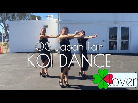 [ PUBLIC DANCE ] GAKKI- koi dance 恋ダンス