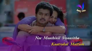Whatsapp status tamil video | Love song | Oru chinna thamarai