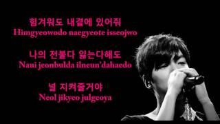 LEE Min Ho - My everything - LYRICS ( Hangul / Romanisation )