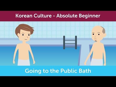 How To Enjoy A Korean Public Bath | Innovative Korean