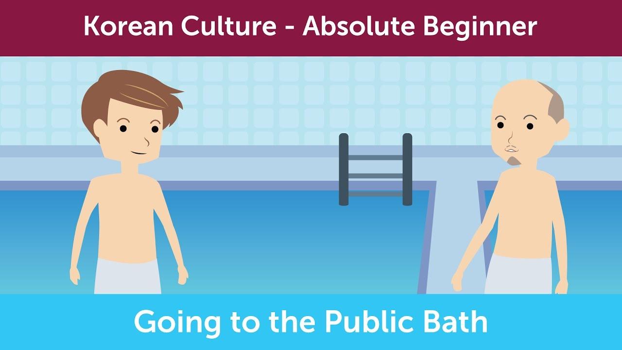 How to Enjoy a Korean Public Bath | Innovative Korean - YouTube