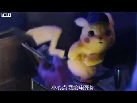 吉沢亮|海藤瞬&PIKACHU