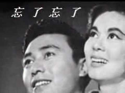 不了情 - Love Without End (Bu Liao Qing)