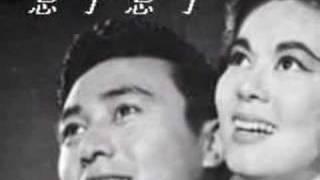 不了情 - Love Without End (Bu Liao Qing)