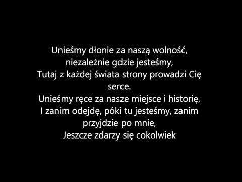 K2 ft. Buka - 1 moment Tekst