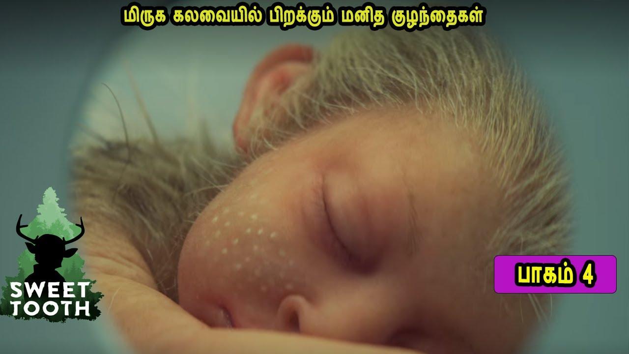 பாகம் 4 மிருக கலவையில் பிறக்கும் மனித குழந்தைகள் Mr Tamilan TV series Dubbed Review