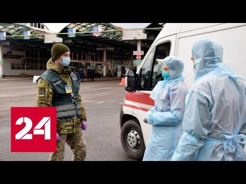 """""""Сеют панику"""". Украина"""