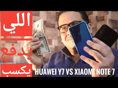 Redmi note 7 Vs Huawei Y7 2019 -