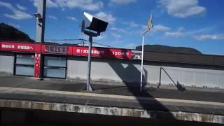 長崎新幹線の停車駅になる武雄温泉駅に佐世保線下り特急みどり783系の車窓