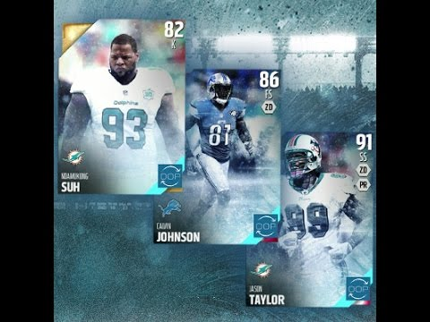 Top 5 Out of Position Players | MUT 16 Ultimate Freeze Promo #MUT16 #UltimateFreeze