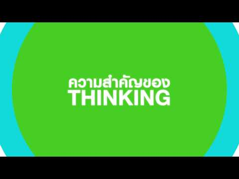 FoodInnopolis Innovation Contest : Thinking + Knowlage =
