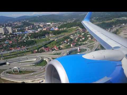 Взлет с аэропорта Сочи(Адлер)